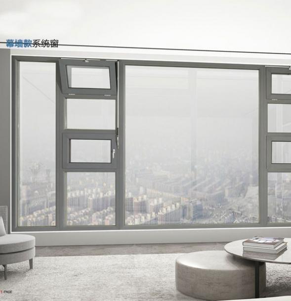 云南幕墻款系統窗